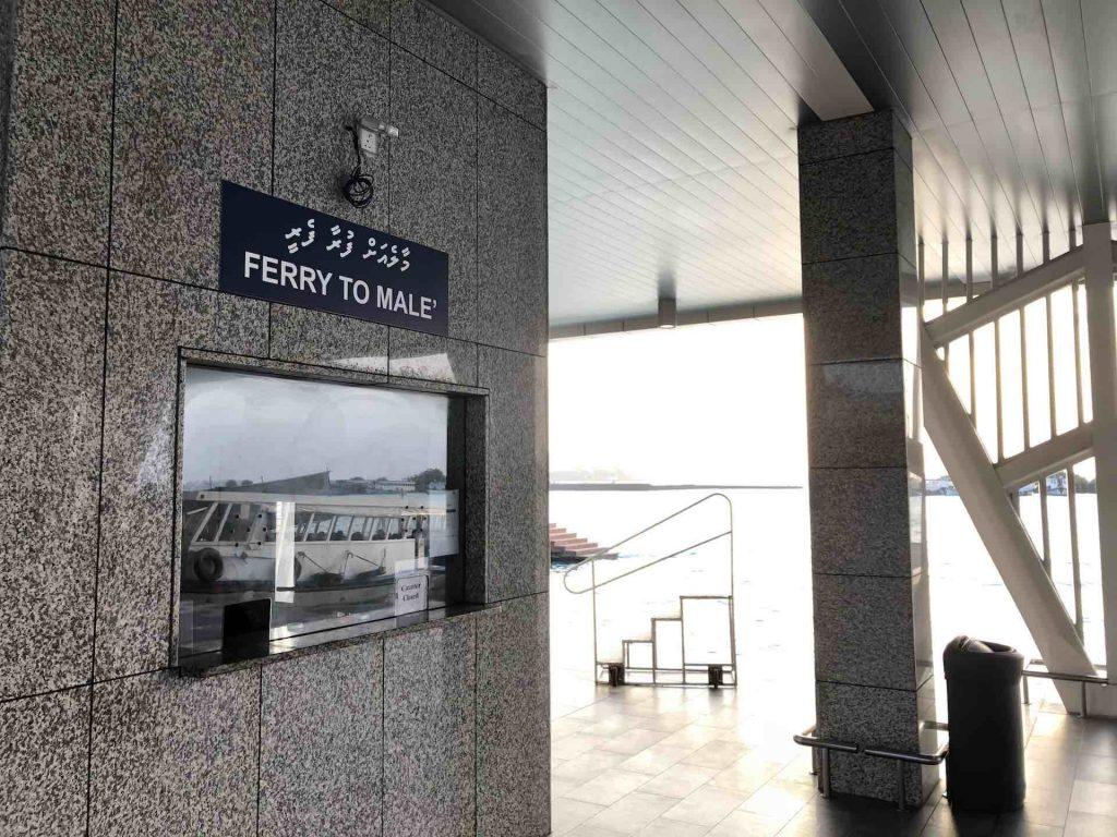 Malediven Anreise Ankunft Airport Transport